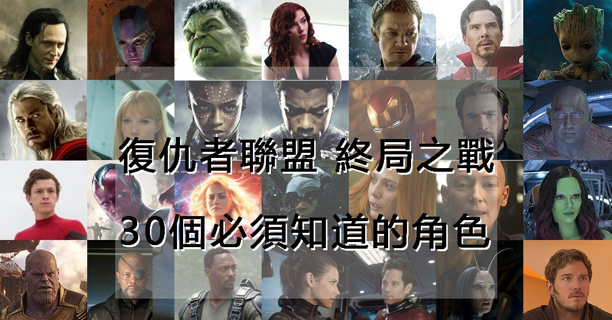 Scarlett Johansson, Iron Man 2, Collage, Television show, Television, Photomontage, Iron Man, Iron Man, scarlett johansson iron man 2, Collage, Movie, Fictional character, Art