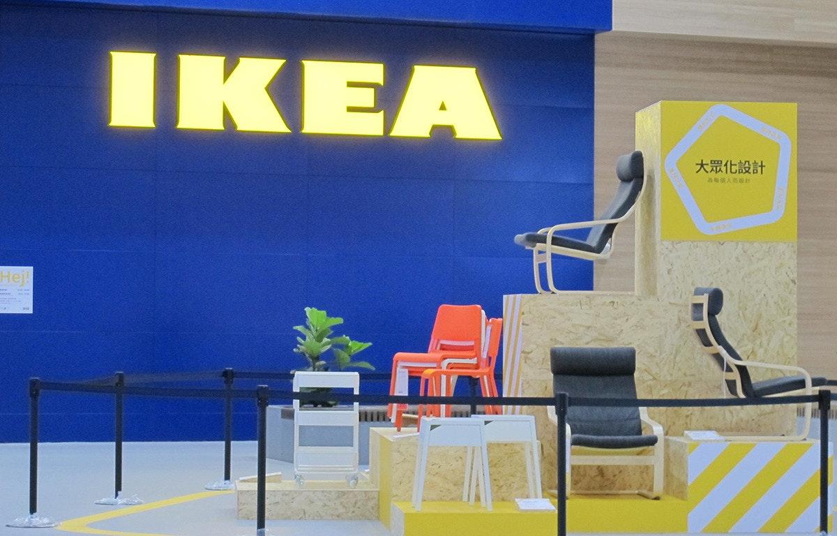 Interior Design Services, Product design, , Design, Angle, Product, IKEA, Table, IKEA, IKEA, ikea, Yellow, Interior design, Design, Furniture, Room, Building, Table, Chair