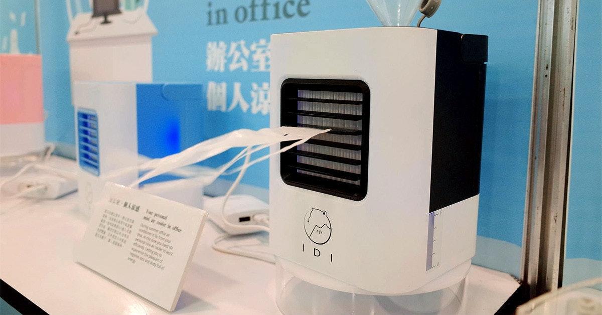 是Computex 2017:夏日救星IDI個人式微型冷氣這篇文章的首圖