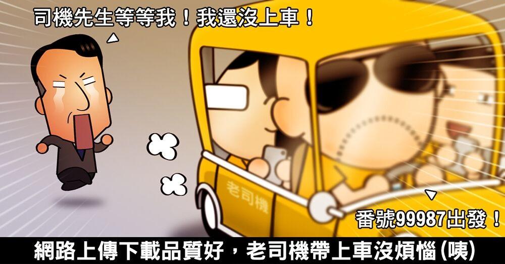 Xiaomi, , , Smartphone, 紅米手機6, , , MIUI, , , Chunghwa Telecom, cartoon, yellow, text, comics, fiction, product, line, technology, font, human behavior