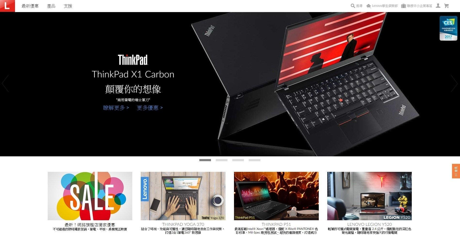 Netbook, Laptop, Lenovo ThinkPad, Hewlett-Packard, , Lenovo, Computer hardware, Computer, Intel Core, , multimedia, laptop, product, multimedia, product, product design, technology, computer hardware, website, brand, netbook