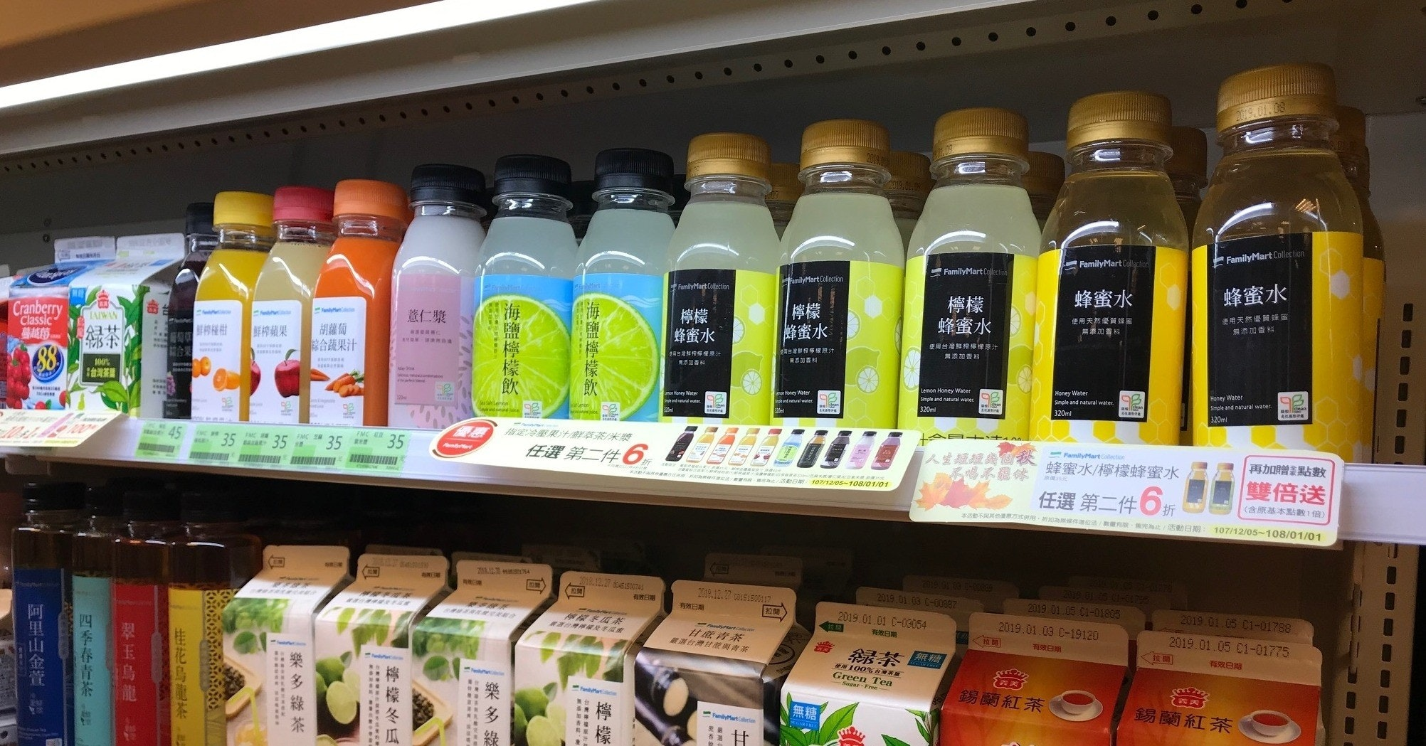 Liquor, Convenience Shop, Fizzy Drinks, Drink, Grocery store, Supermarket, Flavor, Food, Product, , supermarket, product, supermarket, product, convenience food, retail, grocery store, drink, whole food, convenience store, distilled beverage