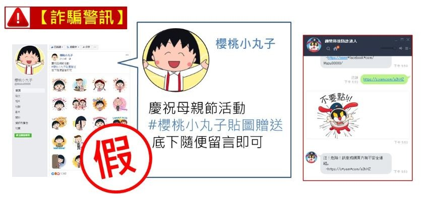 Organization, Web page, Logo, Product design, Design, Font, Product, Brand, World Wide Web, Computer Icons, 樱桃 小 丸子, Cartoon, Text, Font, Icon, Smile, Graphics