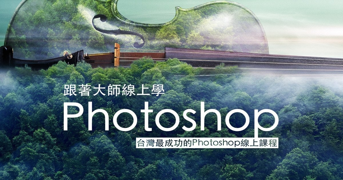 Advertising, Stock photography, Desktop Wallpaper, Graphics, Photography, Photograph, Tree, Computer, Sky, nature, Natural landscape, Font, Tree, Landscape, Stock photography, Plant, Logo, Graphics