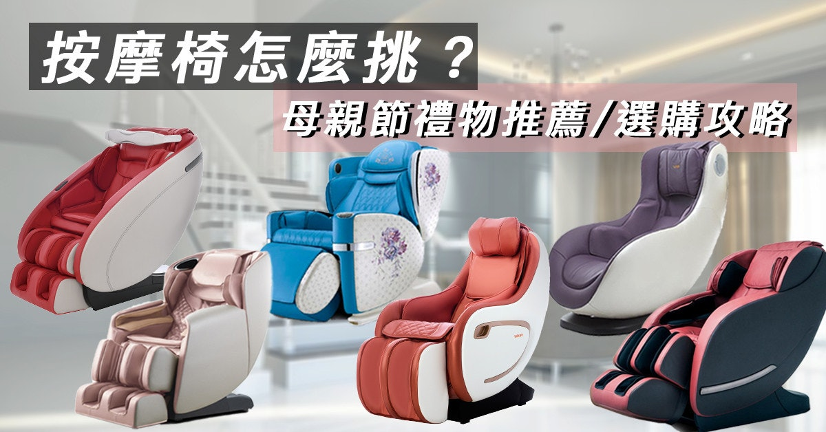 Car, Chair, Massage chair, Automotive Seats, Seat, Comfort, Baby & Toddler Car Seats, Automotive design, Product design, Product, massage chair, Massage chair, Product, Chair, Furniture, Font, Car seat, Personal care, Leisure, Recliner, Comfort