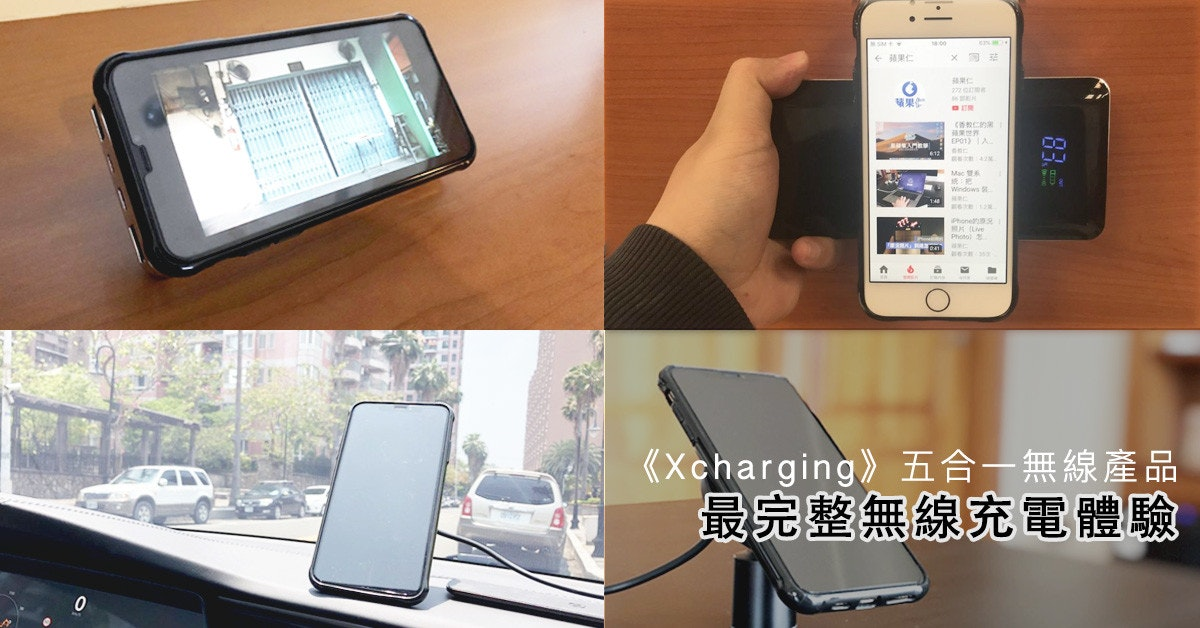Smartphone, Display device, Product design, Multimedia, Design, Electronics, Product, Computer Monitors, Mobile Phones, iPhone, electronics, Gadget, Mobile phone, Communication Device, Electronic device, Technology, Portable communications device, Smartphone, Product, Finger, Electronics