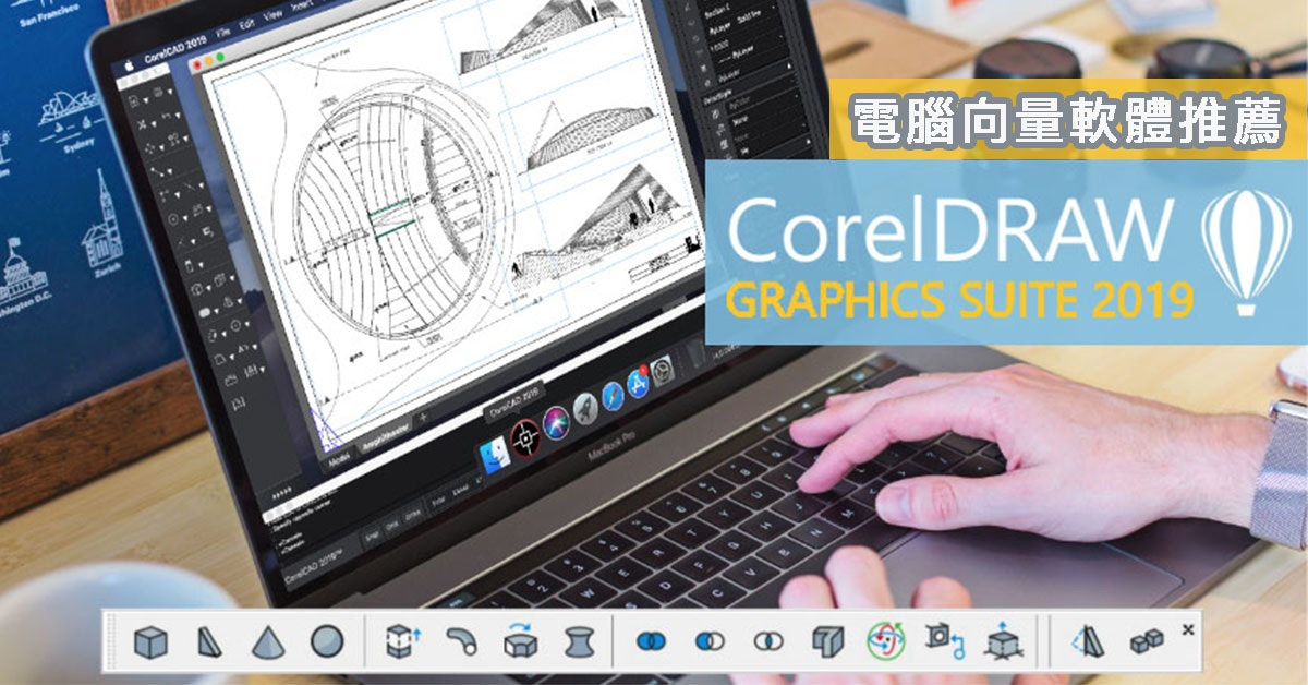 Computer-aided design, CorelDRAW, ZZ COREL CorelCAD 2019 Full ESD EU, Computer Software, Technical drawing, 3D computer graphics, Corel CAD, .dwg, Corel, , corelcad 2019, Electronics, Product, Technology, Electronic device, Multimedia, Output device, Hand, Finger, Audio equipment, Personal computer