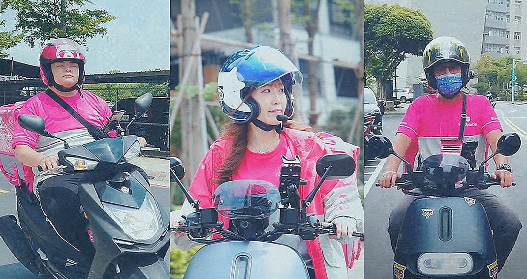 照片中提到了E F E F,包含了汽車、頭盔、送外賣、方便麵、癮科技