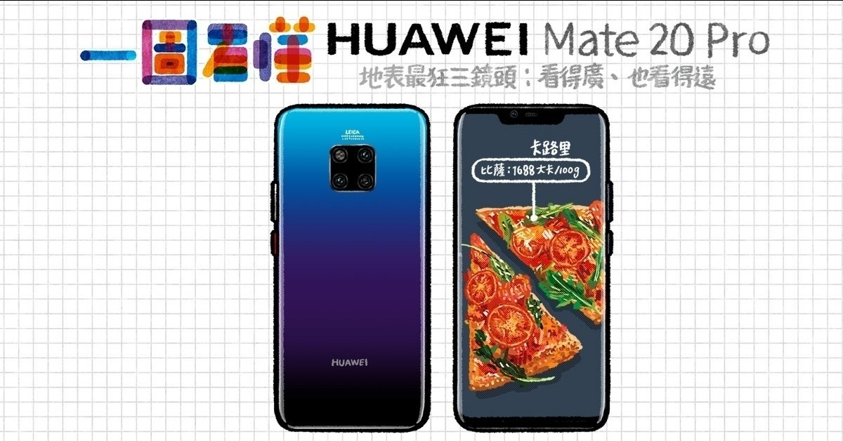 Smartphone, Feature phone, Mobile Phones, Xiaomi Mi Band 3, , Xiaomi, , Huawei, Computer hardware, , Huawei, mobile phone, communication device, gadget, feature phone, electronic device, product, portable communications device, technology, telephony, smartphone