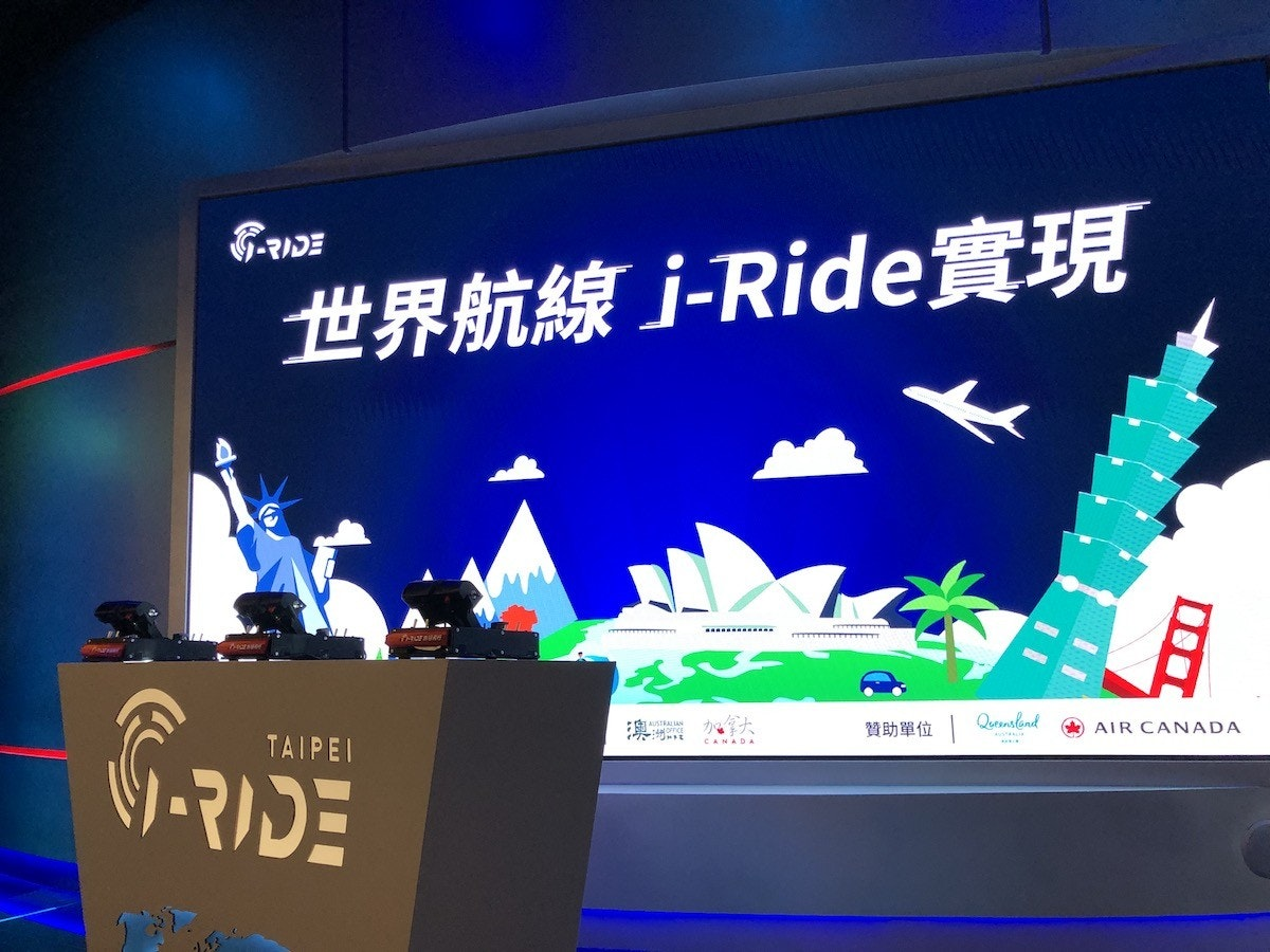 照片中提到了G-RIDE、世界航線j-Ride實現、贊助單位 |,包含了展示廣告、LED顯示屏、數碼展示廣告、慣例、儀表