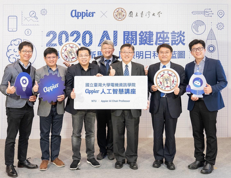 照片中提到了Appier X、國主素灣大学、2020 AI,跟國立台灣大學、波紋食品有關,包含了宜人的、公共關係、社交群、球隊