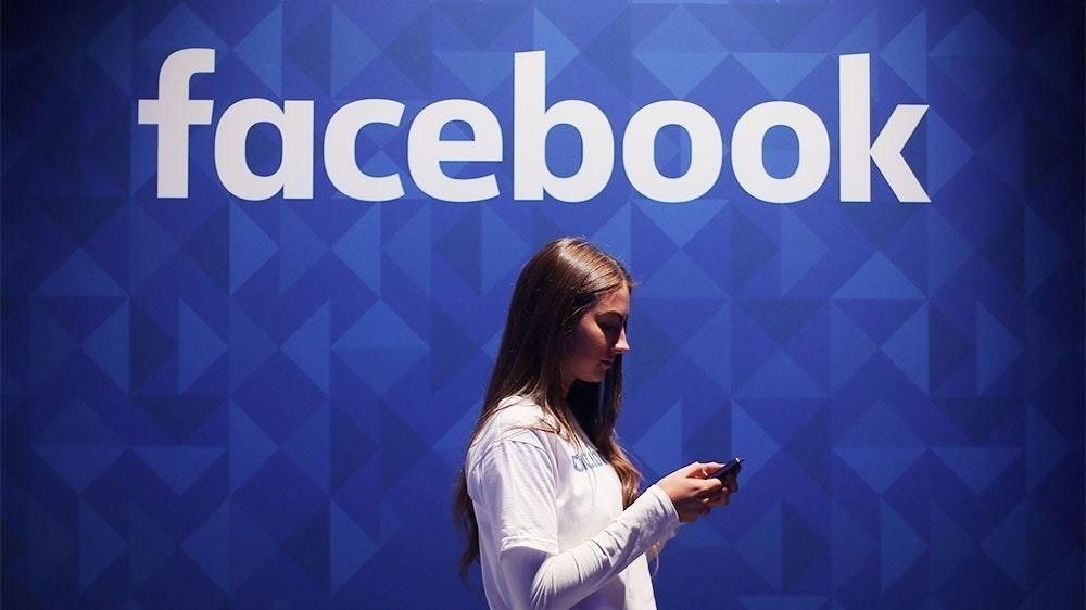 是Facebook也調整內部騷擾、歧視處理原則 不再強制由公司介入仲裁這篇文章的首圖