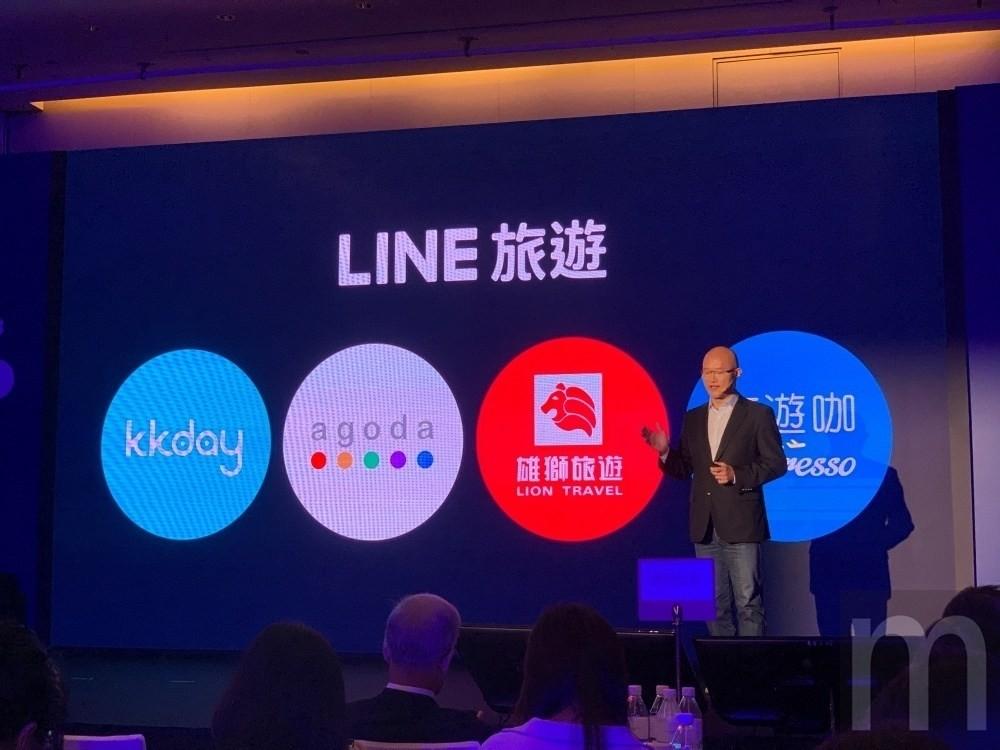 是LINE Travel在台啟用 攜手雄獅旅遊、Agoda、KKday、旅遊咖打造一站式旅遊規劃體驗這篇文章的首圖