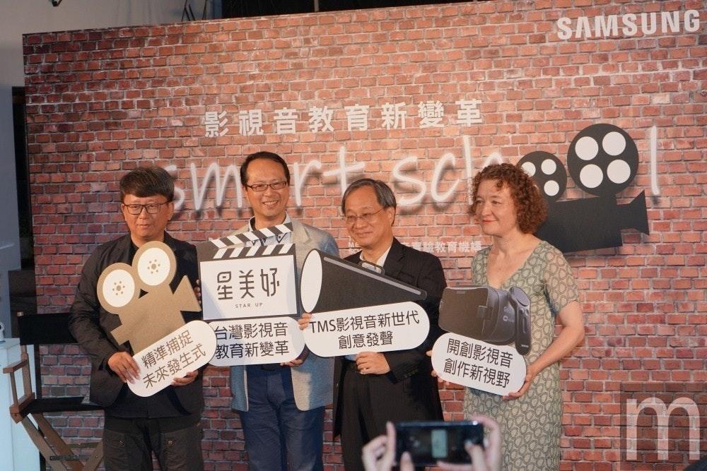 是三星攜手台北市影視音實驗教育機構 推動數位創作發展這篇文章的首圖