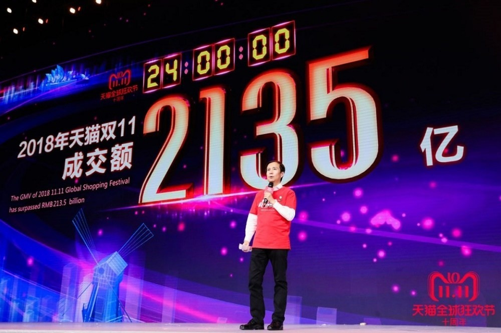 Singles' Day, Alibaba Group, , Tmall, Shopping, Taobao, Chief Executive, AliExpress, Sales, Billion, Daniel Zhang, stage, entertainment, television program, display device, electronic signage, neon, neon sign, technology, performance, advertising