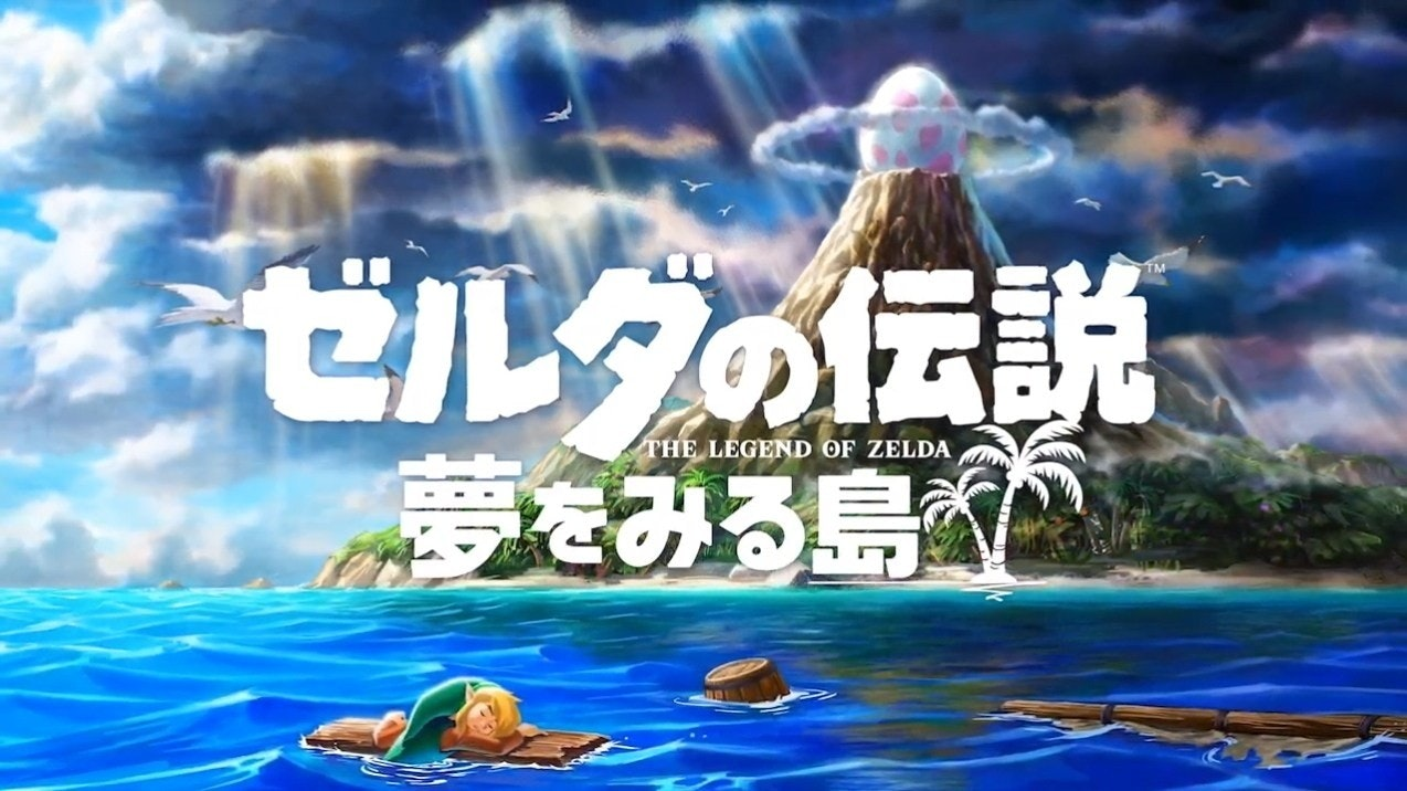 The Legend of Zelda: Link's Awakening, Nintendo Switch, , Nintendo, Princess Zelda, Marvel Ultimate Alliance 3: The Black Order, Link, Video Games, Wings of Glass 玻璃の羽, The Game Awards 2017, The Legend of Zelda: Link's Awakening, Sky, Font, Leisure, Adventure game, Graphics, Games