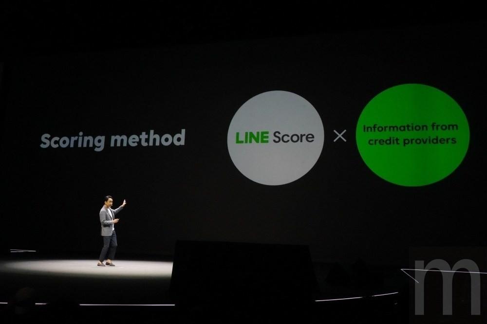 LINE Score個人評價積分日本上線 將依此推出個人小額信貸、股票投資等金融服務