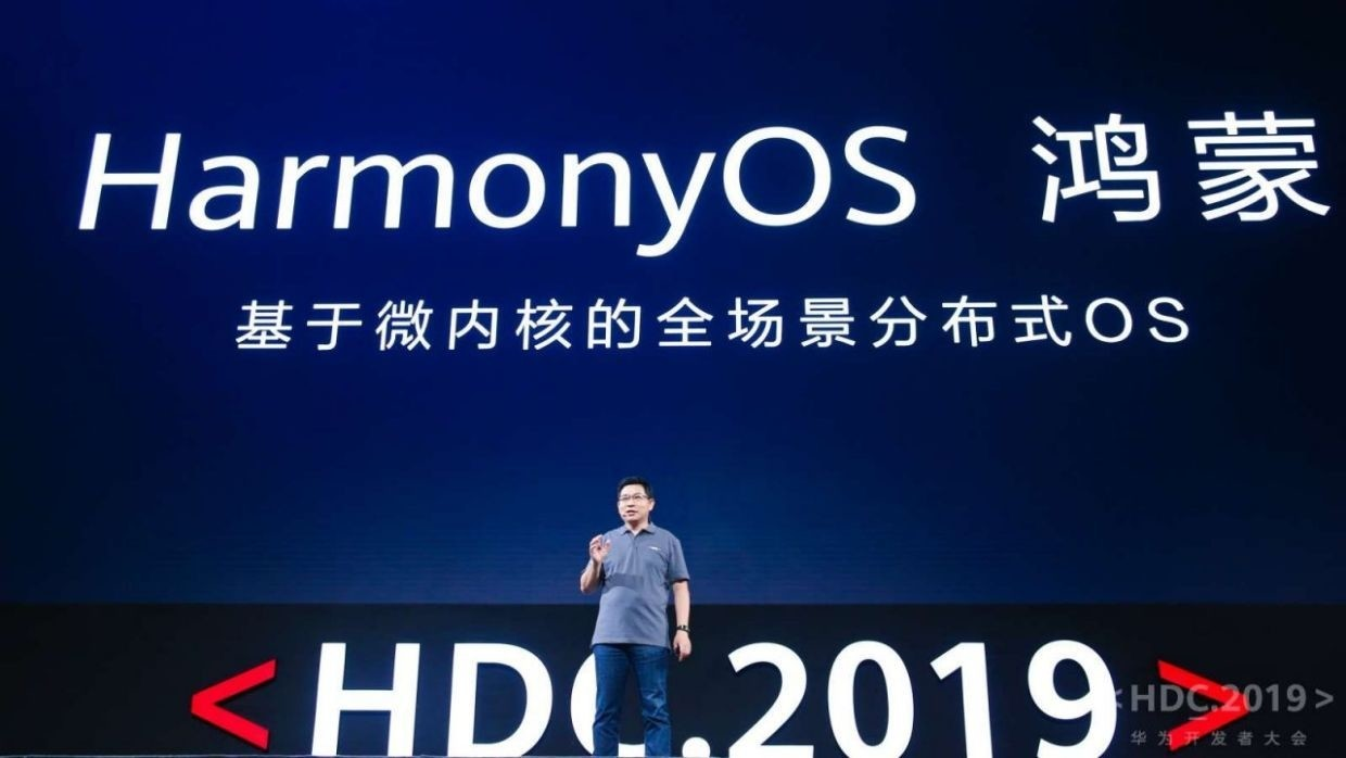 HarmonyOS, Operating Systems, Huawei, , Open-source software, Huawei EMUI, Microkernel, Android, Mobile Phones, , HarmonyOS, Font, Text, Product, Sky, Banner, Logo, Brand, Advertising, Company, Electric blue