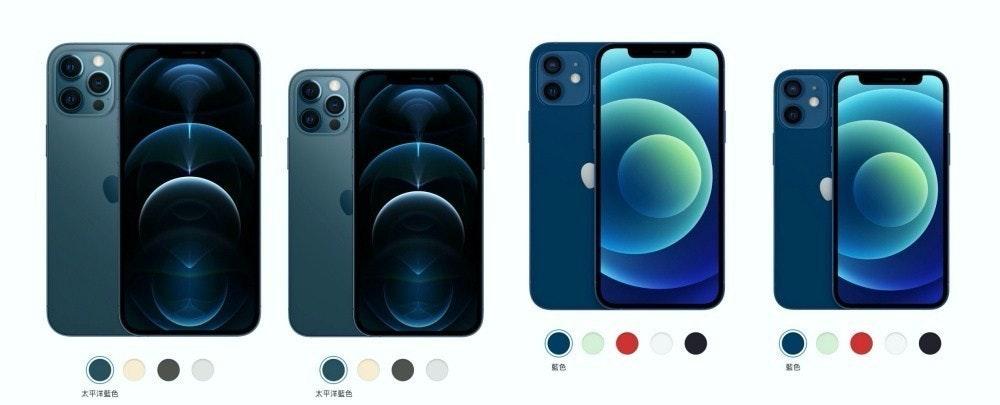 照片中提到了藍色、太平洋藍色、太平洋藍色,包含了蘋果手機、iPhone 4、iPhone 12、iPhone 11、蘋果
