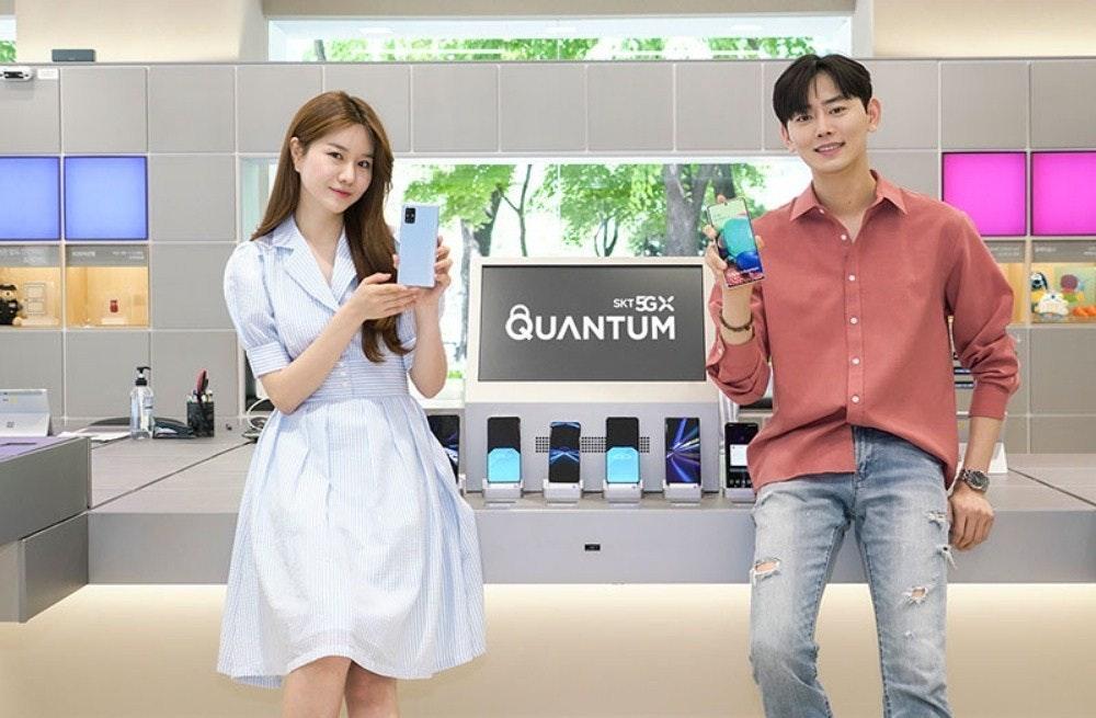 照片中提到了SKT EGX、QUANTUM,包含了SK電訊、三星Galaxy A71、朴正浩、SK電訊、三星