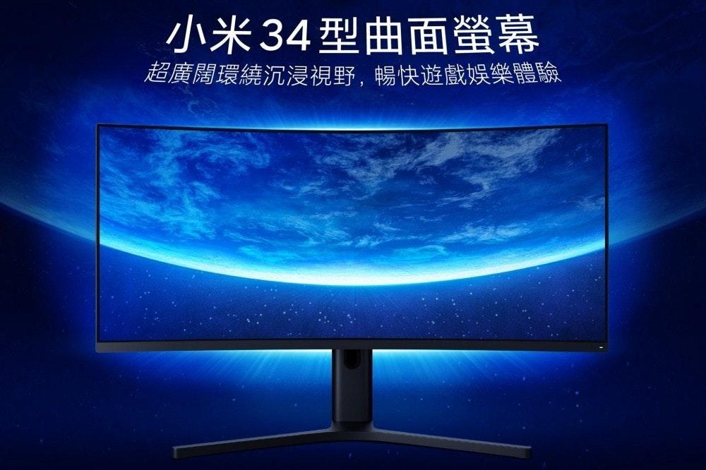 照片中提到了小米34型曲面螢幕、超廣闊環繞沉浸視野,暢快遊戲娛樂體驗,包含了mi弧形遊戲顯示器、電腦顯示器、小米、小米米、LG GK950F-B