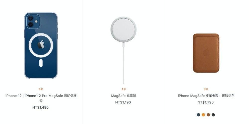 照片中提到了全新、全新、iPhone 12 | iPhone 12 Pro MagSafe AAR,包含了電子產品、蘋果、磁安全、充電器、iPhone 12