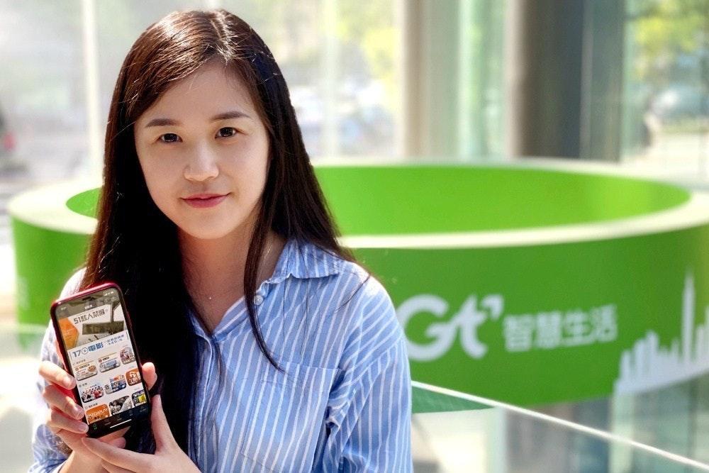 照片中提到了170EI,包含了亞太電信有限公司、5G、中華電信、台灣手機、遠傳通