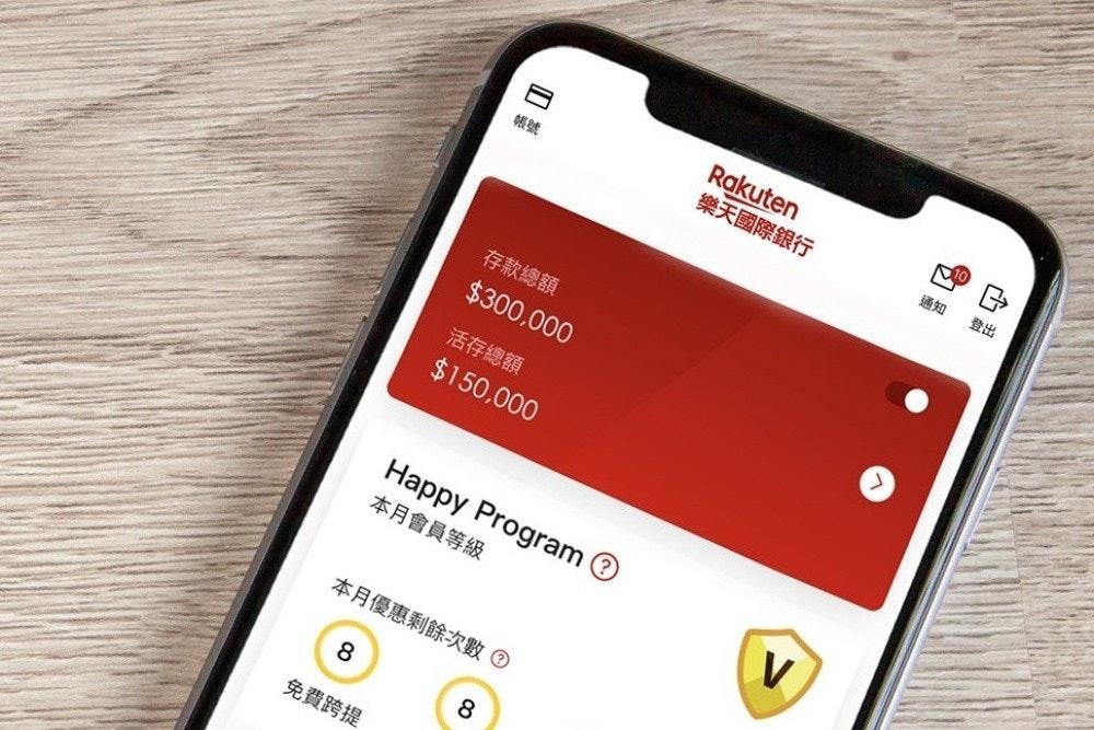 照片中提到了Rakuten、樂天國際銀行、帳號,跟樂天有關,包含了功能手機、功能手機、便攜式通訊設備、手機、產品設計