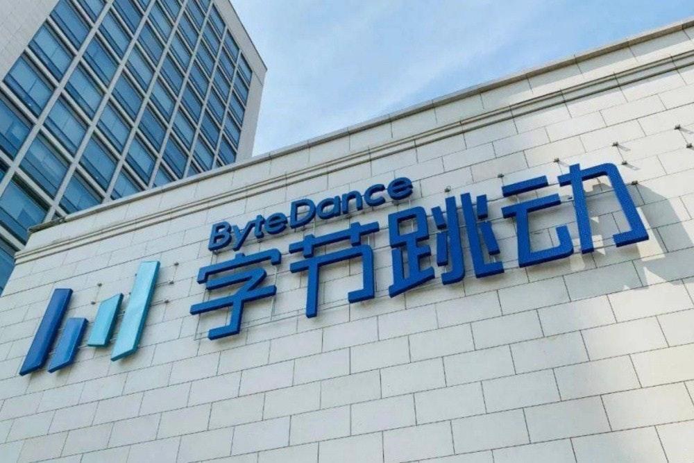 照片中提到了ByteDance、b/字行跳动,包含了字節跳動、字節舞、軟件開髮師、字節、互聯網
