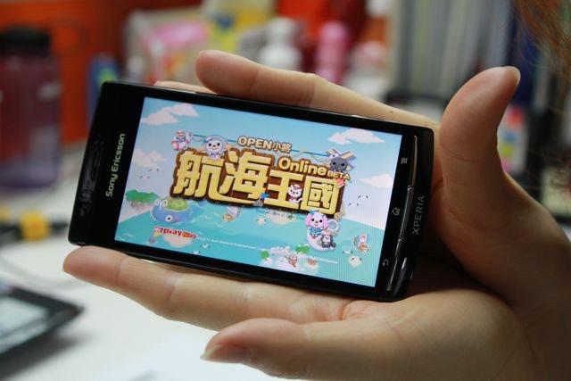 是OPEN小將 航海王國 Online:免費 Android 線上遊戲這篇文章的首圖