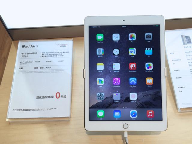 是iPad Air 2 三大電信方案總整理 + 4G LTE 吃到飽這篇文章的首圖