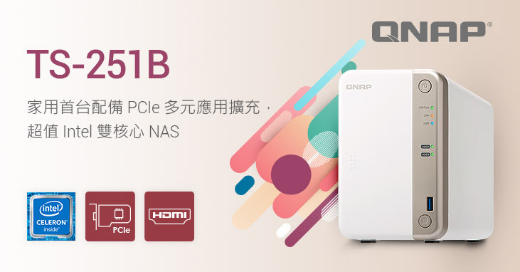 Qnap Hs-251+ 2 Bay Diskless Nas Quad-core 2.0ghz Cpu 2gb Ram, Network Storage Systems, Mobile Phones, , QNAP Systems, Inc., Computer Servers, Serial ATA, Diskless node, RAID, Desktop Computers, qnap hs-251 2-bay fanless home, product, product, electronic device, gadget, electronics accessory, technology, multimedia, electronics, font, mobile phone, INTCOMEX