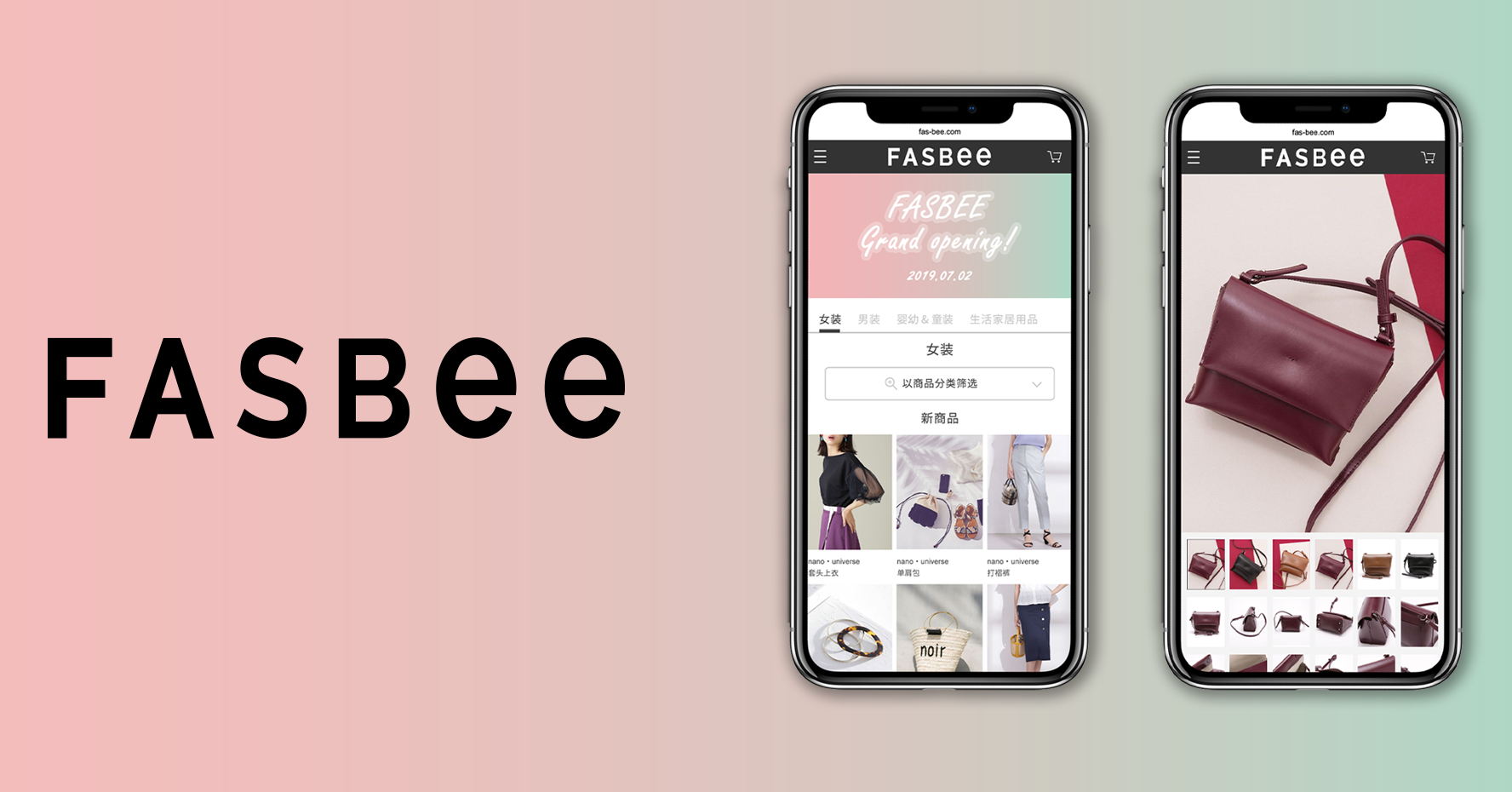 Feature phone, Smartphone, Mobile Phone Accessories, Cellular network, Text messaging, Product, Product design, Font, Design, Brand, feature phone, Product, Mobile phone accessories, Mobile phone case, Gadget, Mobile phone, Pink, Iphone, Smartphone, Text, Font