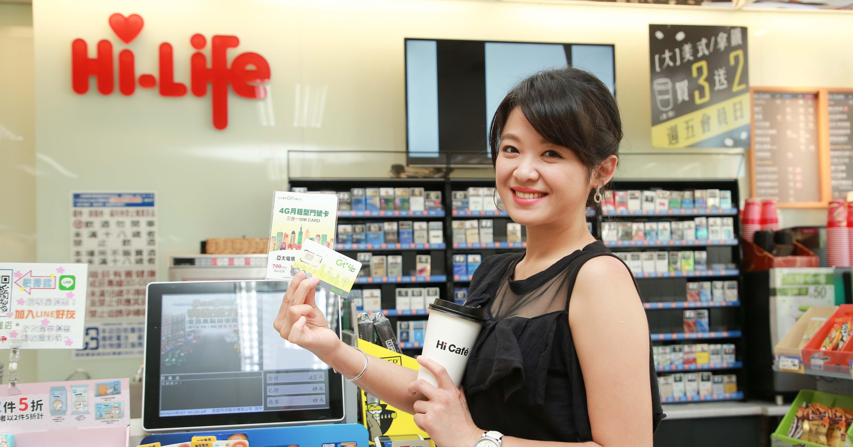 Product, Supermarket, Customer, Convenience Shop, Service, Convenience, supermarket, Convenience store, Customer, Retail, Building