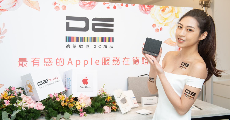 Hong Kong, 德誼數位, Public Relations, Health, Hong Kong Arts Development Council, Art, Public, Brand, Beauty.m, 德 誼, Skin, Product, Beauty, Arm, Electronic device, Neck, Gadget, Waist