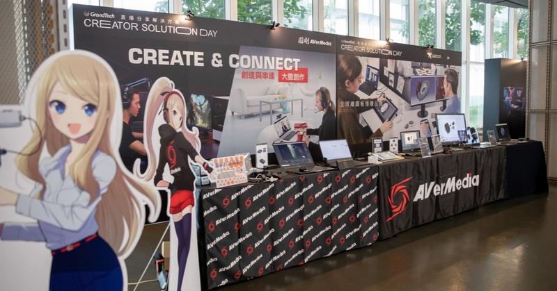 Adobe 創作者解決方案日,圓剛科技主推多平台串流創新技術