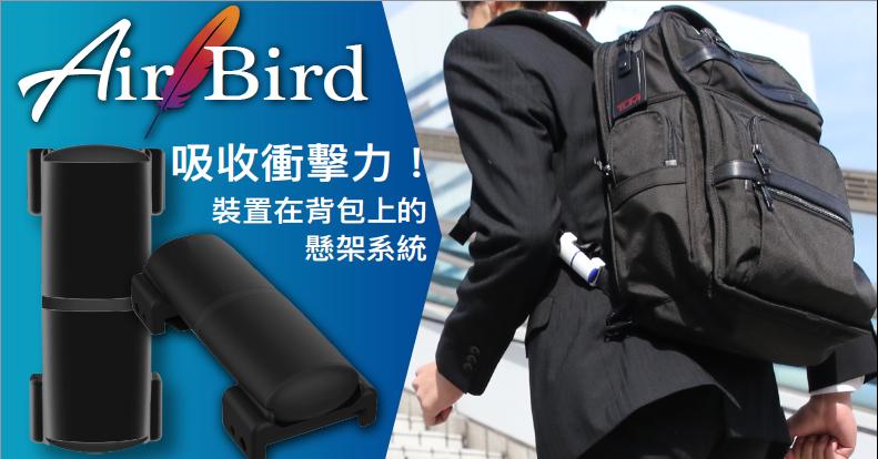 照片中提到了Air Bird、|吸收衝擊力!、裝置在背包上的,包含了背包、背包、手提包、imk01-black [Air Birdブラックライト]、帆布