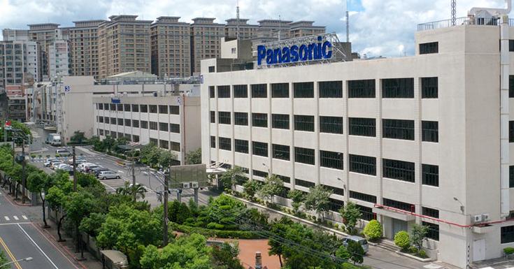 照片中提到了Panasonic,跟松下有關,包含了都市區、房地產、混合使用、公寓、城市設計