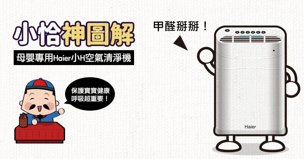 瘾科技, Apple MacBook Pro, Noise-cancelling headphones, MacBook, , Apple, , MacBook Air, Sony Walkman NW-ZX300, Huawei MateBook X, Air purifier, technology, product, text, product, font, telephony, brand