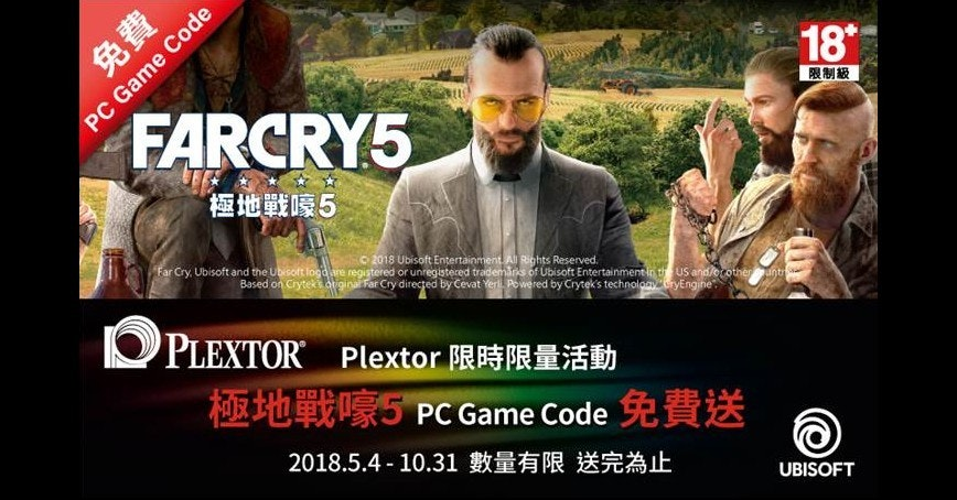 Far Cry 5, Tom Clancy's Rainbow Six Siege, PlayStation 4, Advertising, , Ubisoft, Pre-order, Downloadable content, Photograph, Far Cry, far cry 5, advertising, film, photo caption, Far Cry 3