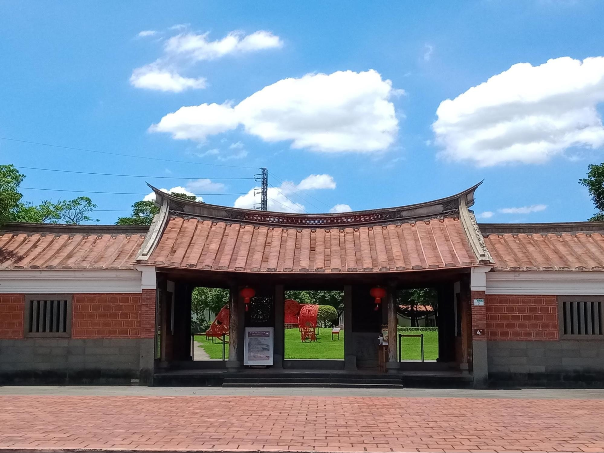 照片中提到了型,包含了中国建筑、历史景点、正面、屋顶、房地产