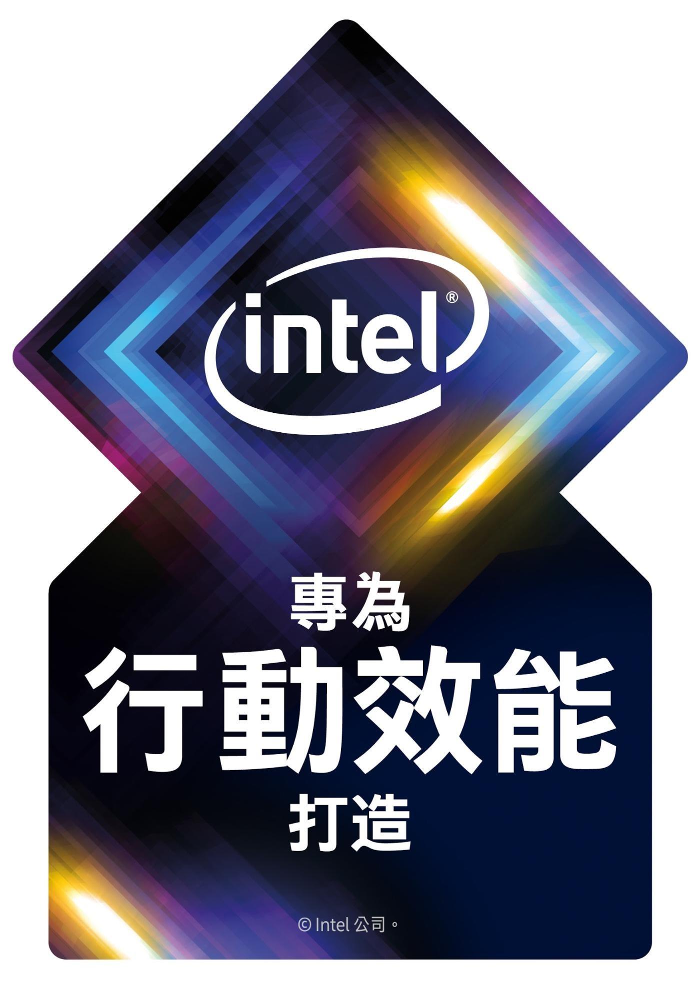 Intel,第10代,處理器,CPU,第10代Intel Core處理器,行動
