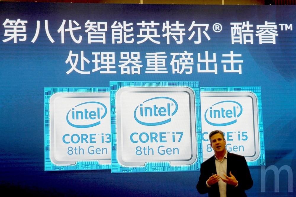 是第8代Core i系列處理器對應三種架構 Intel 效能提升40%以上這篇文章的首圖