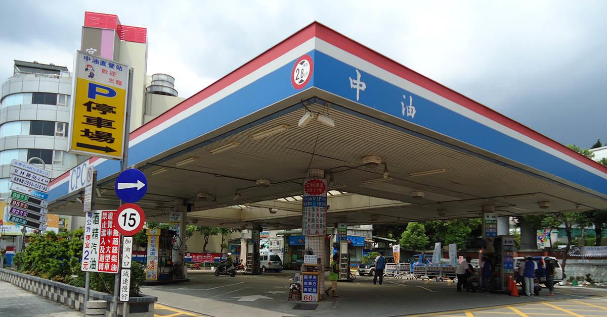 是Gogoro擴增換電站有望 中油想做區域綠能中心這篇文章的首圖
