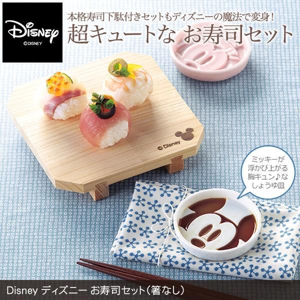 是吃壽司搵豆油,倒入小盤子米奇就出來陪你享用這篇文章的首圖