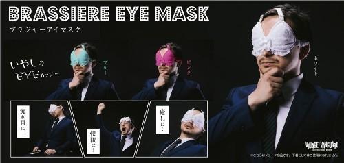 是變態紳士專用造型眼罩這篇文章的首圖