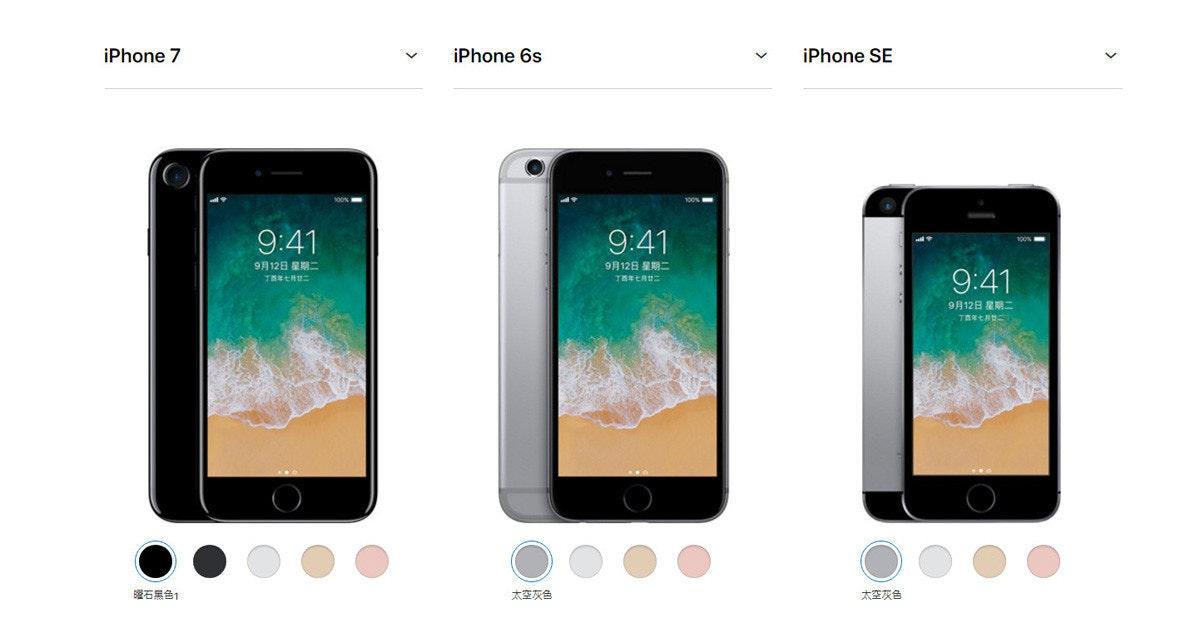 是Apple舊款iPhone降價 最低階機種只要12900元便可入手這篇文章的首圖