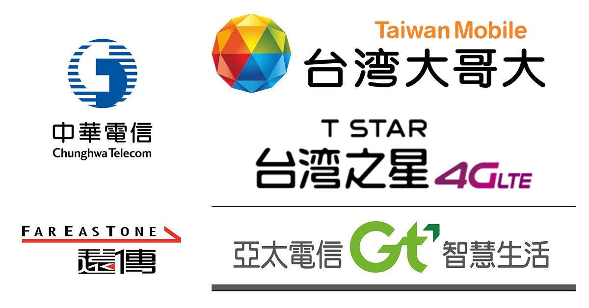 是千元以下4G上網吃到飽懶人包 中華、台灣大、遠傳、台星、亞太總整理這篇文章的首圖