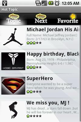 是Hot topic:兩個MJ都在裡面,看你喜歡哪一個這篇文章的首圖
