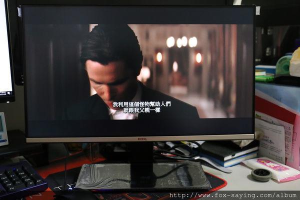 是電腦螢幕採購好選擇 BENQ EW2445ZH 24吋 LCD這篇文章的首圖